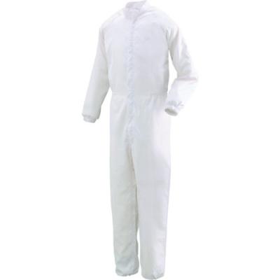 绿安全MIDORI  C1031W-SS 普通清洁服装