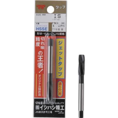 イシハシ精工 IS P-JETM14X1.5 IS 锥柄丝锥  M14×1.5