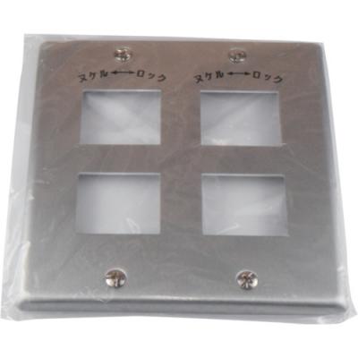 美国电机 AMERICAN DENKI 1102A  新金属面板   複式横型2ヶ用