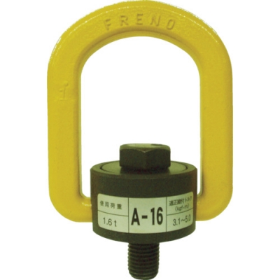 MARTEC   A-16   吊点连接螺栓 A-16